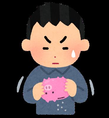 money_chokin_shippai_man (2).png