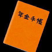 nenkin_techou_orange.png