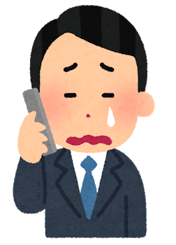 phone_businessman3_cry.png