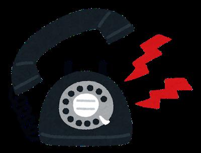phone_kurodenwa_call (1).png