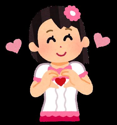 pose_heart_hand_idol_woman.png