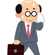 salaryman_ojisan.png