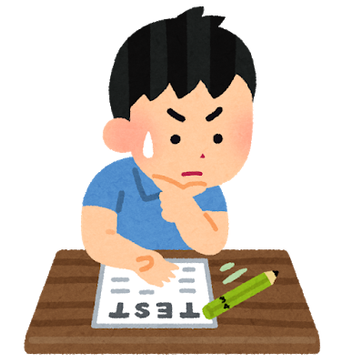 school_test_enpitsu.png