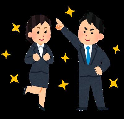shinsyakaijin_couple2 (6).png