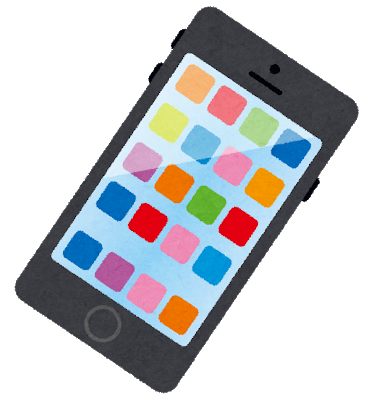 smartphone (4).png