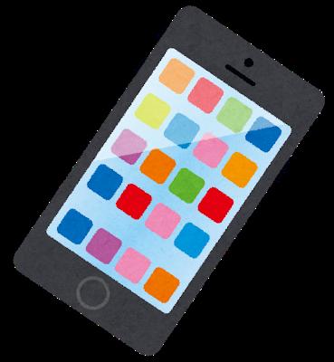 smartphone (5).png