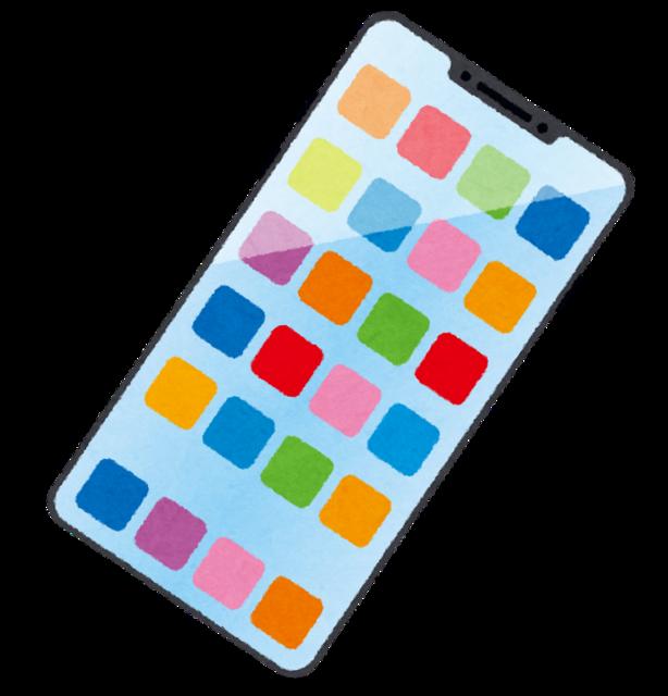 smartphone_big_screen_u.png