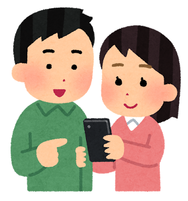 smartphone_couple.png
