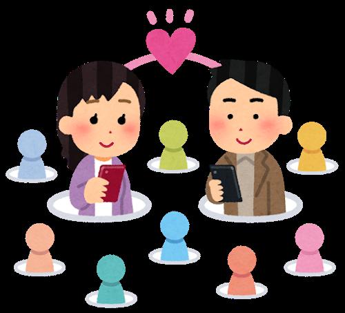 smartphone_matching_app_renai (4).png