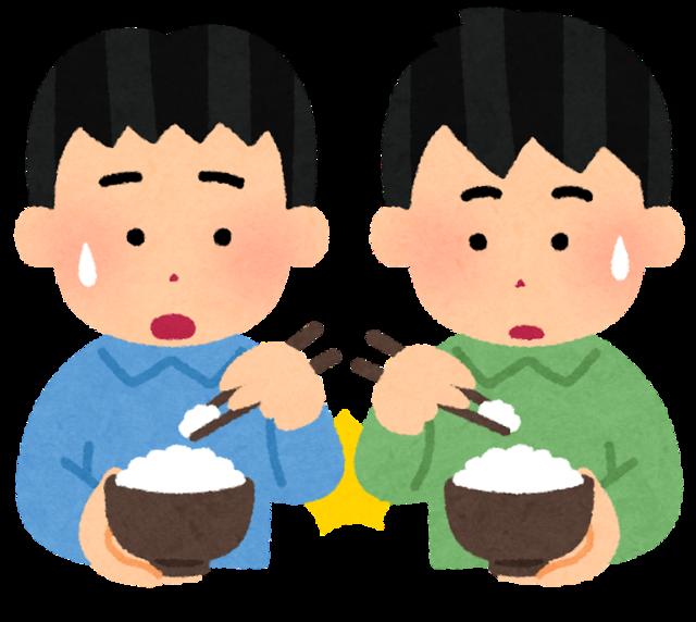 syokuji_hidarikiki_butsukaru.png