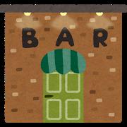 tatemono_bar.png