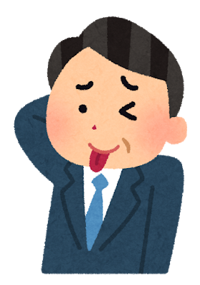 tehepero3_business_ojisan (1).png
