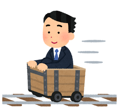 torokko_trolley_rail_businessman (3).png