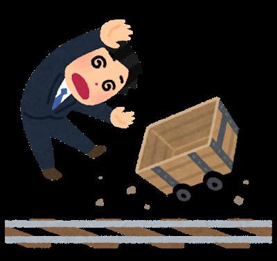 torokko_trolley_rail_businessman_out (1).png