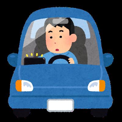 unten_car_navigation.png