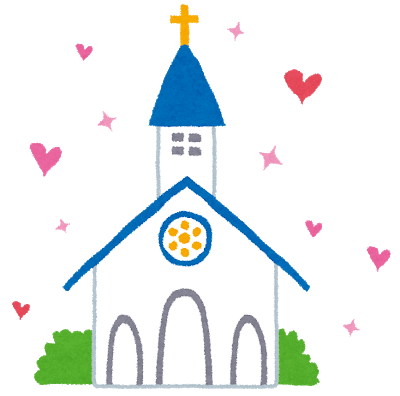 wedding_chapel (1).png
