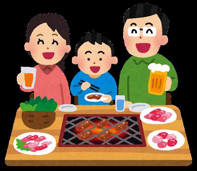 yakiniku_family.png
